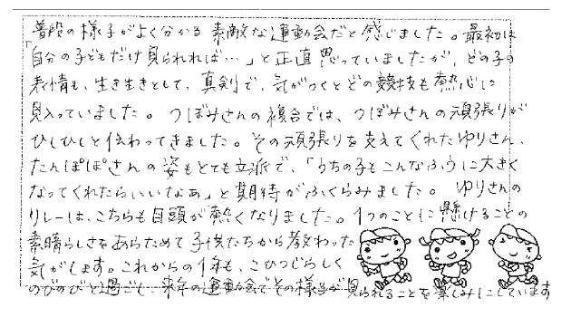 comment2_01