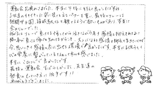 comment2_02