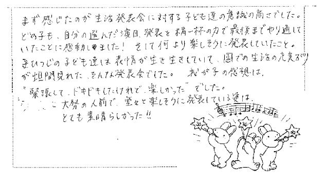 comment3_03
