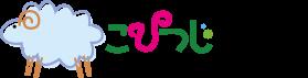 札幌市中央区「こひつじ幼稚園」